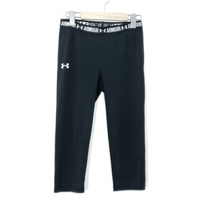 LikeNew Under Armour Capri leggings black